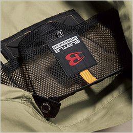 AC1121SET-K バートル エアークラフト[空調服]ハーネス対応 長袖ブルゾン(男女兼用) ポリ100% 衣服内の空気の循環を促す、調節式エアダクト