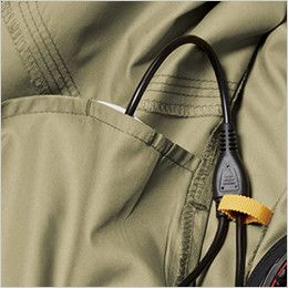 AC1121SET-K バートル エアークラフト[空調服]ハーネス対応 長袖ブルゾン(男女兼用) ポリ100% コードホール