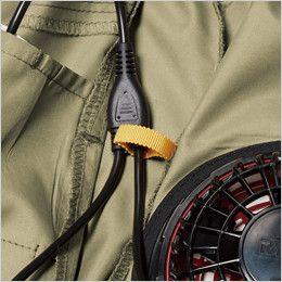 AC1121SET-K バートル エアークラフト[空調服]ハーネス対応 長袖ブルゾン(男女兼用) ポリ100% コードループ