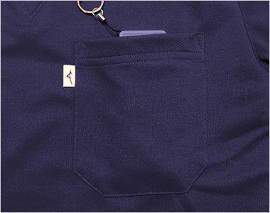 [在庫限り/返品交換不可]MZ-0084 ミズノ(mizuno) ニットスクラブ(男女兼用) ポケット付き