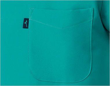 MZ-0092 ミズノ(mizuno) ストレッチスクラブ(男女兼用) MIZUNOとランバードのロゴ入りの左胸ポケット