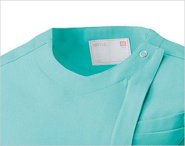 [在庫限り/返品交換不可]UN-0048 UNITE(ユナイト) 浅めVネック スクラブ(女性用) 胸元が見えにくい浅めのVネック
