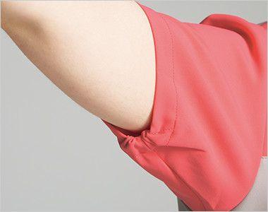 HI701 ワコール レディーススクラブ(女性用) 絞られたゴム仕様なので腕を上げても下着が見えない