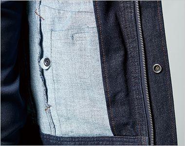 7630 アイズフロンティア ストレッチ3Dワークジャケット ポケット