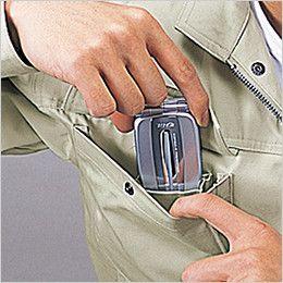 自重堂 41600 綿100%長袖ブルゾン 携帯電話収納ポケット