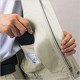 自重堂 41600 綿100%長袖ブルゾン 内ポケット