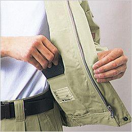 自重堂 42000 制電長袖ブルゾン 内ポケット
