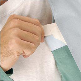 自重堂 47820 エコ 5バリュー 長袖ブルゾン(JIS T8118適合) 内ポケット