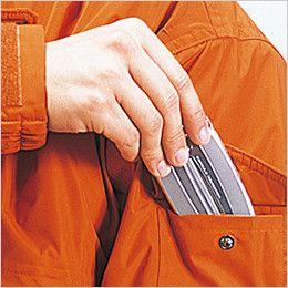 自重堂 48230 シンサレート防水防寒ブルゾン(フード付き・取り外し可能) 機能ポケット