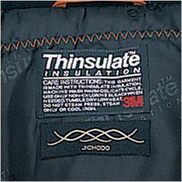 自重堂 48340 シンサレート防水防寒ブルゾン(フード付き・取り外し可能) 背ネーム
