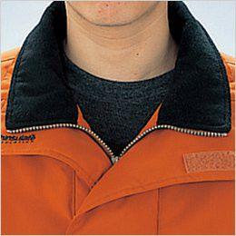 自重堂 48340 シンサレート防水防寒ブルゾン(フード付き・取り外し可能) 衿フリース仕様