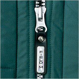 自重堂 48383 シンサレートウルトラ防水防寒コート(フード付・取り外し可能) オリジナルスライダー
