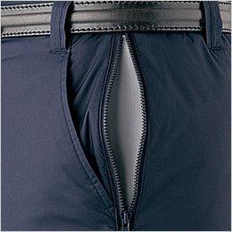 自重堂 48441 超耐久撥水 裏アルミ防寒パンツ サイドスルーポケット