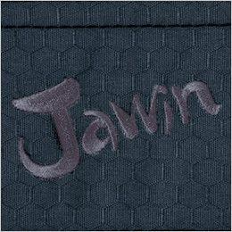 自重堂 51600 [秋冬用]JAWIN 長袖ジャンパー Jawinロゴ刺繍