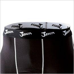 自重堂 52001 JAWIN 吸汗速乾ロングコンプレッションパンツ Jawinのロゴ入り