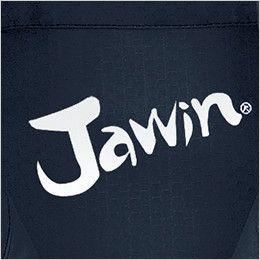 自重堂JAWIN 52100 長袖ジャンパー(新庄モデル) Jawinのロゴ入り背当てプリント