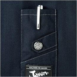 自重堂JAWIN 52100 長袖ジャンパー(新庄モデル)  ペンさしポケット