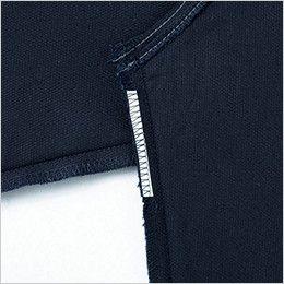 自重堂JAWIN 52100 長袖ジャンパー(新庄モデル)  消臭・抗菌テープ
