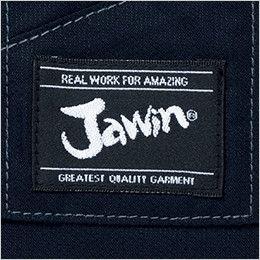 自重堂JAWIN 52100 長袖ジャンパー(新庄モデル)  ワンポイント
