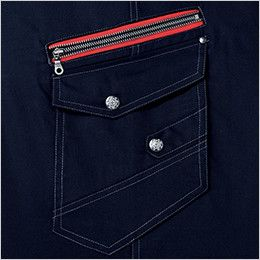 自重堂 52102 [秋冬用]JAWIN ノータックカーゴパンツ(新庄モデル) 裾上げNG  ポケットアクセント