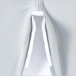 自重堂 52201 JAWIN ノータックパンツ(新庄モデル) 消臭&抗菌テープ