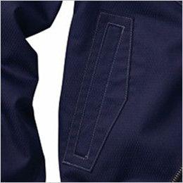 自重堂JAWIN 54030SET [春夏用]空調服セット 制電 長袖ブルゾンセット ポケット