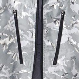 自重堂 54060 [春夏用]JAWIN 空調服 迷彩 ベスト ポリ100% デザインファスナー