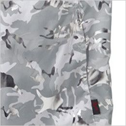 自重堂 54060 [春夏用]JAWIN 空調服 迷彩 ベスト ポリ100% ポケット