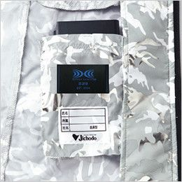 自重堂 54060 [春夏用]JAWIN 空調服 迷彩 ベスト ポリ100% バッテリー専用ポケット