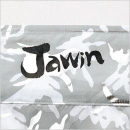 自重堂 54060 [春夏用]JAWIN 空調服 迷彩 ベスト ポリ100%  Jawinロゴ入りプリント