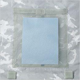 自重堂 54060 [春夏用]JAWIN 空調服 迷彩 ベスト ポリ100% 保冷剤用メッシュポケット