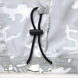 自重堂 54060 [春夏用]JAWIN 空調服 迷彩 ベスト ポリ100% ドローコード