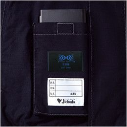 自重堂JAWIN 54070SET [春夏用]空調服セット 長袖ブルゾン 綿100% バッテリー専用ポケット