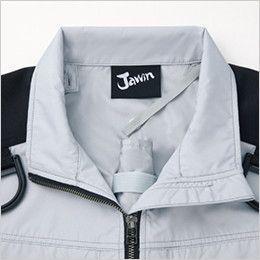 自重堂 54080 [春夏用]JAWIN 空調服 フルハーネス対応 長袖ブルゾン ポリ100% 調整ヒモ