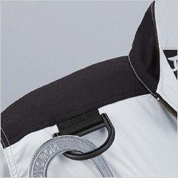自重堂 54080 [春夏用]JAWIN 空調服 フルハーネス対応 長袖ブルゾン ポリ100% コーデュラ(R)ファブリック使用
