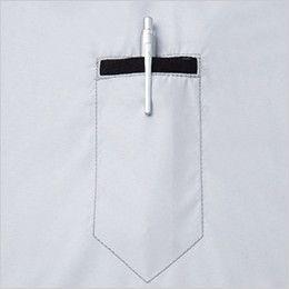自重堂 54080 [春夏用]JAWIN 空調服 フルハーネス対応 長袖ブルゾン ポリ100% ペン差しポケット