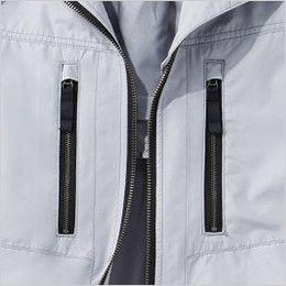 自重堂 54080 [春夏用]JAWIN 空調服 フルハーネス対応 長袖ブルゾン ポリ100% デザインファスナー