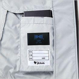 自重堂 54080 [春夏用]JAWIN 空調服 フルハーネス対応 長袖ブルゾン ポリ100% バッテリー専用ポケット