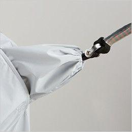 自重堂 54080 [春夏用]JAWIN 空調服 フルハーネス対応 長袖ブルゾン ポリ100% フルハーネス ランヤード取付口