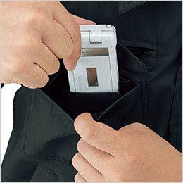 自重堂 55204 [春夏用]JAWIN 長袖シャツ 携帯電話収納ポケット