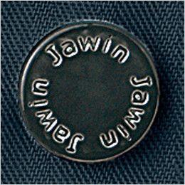 自重堂 55204 [春夏用]JAWIN 長袖シャツ オリジナルデザインボタン