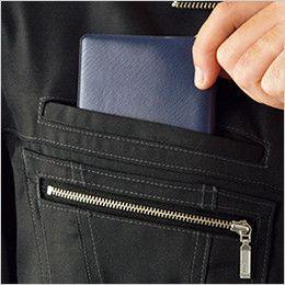 自重堂JAWIN 55800 [春夏用]長袖ジャンパー(新庄モデル) 二重ポケット