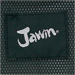 自重堂JAWIN 55900 [春夏用]長袖ジャンパー(綿100%)(新庄モデル) 背ネーム