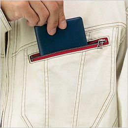 自重堂JAWIN 55900 [春夏用]長袖ジャンパー(綿100%)(新庄モデル) ファスナーポケット