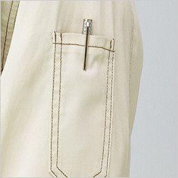 自重堂JAWIN 55900 [春夏用]長袖ジャンパー(綿100%)(新庄モデル) ペン差し