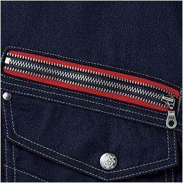 自重堂JAWIN 56000 [春夏用]長袖ジャンパー(新庄モデル) ポケット デザインファスナー