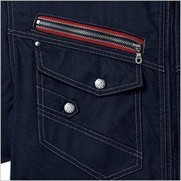 自重堂JAWIN 56000 [春夏用]長袖ジャンパー(新庄モデル) ポケット アクセント