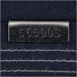 自重堂JAWIN 56500 [春夏用]ストレッチ長袖ジャンパー メタルクリップ