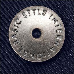 自重堂JAWIN 56500 [春夏用]ストレッチ長袖ジャンパー デザインボタン