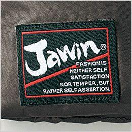 自重堂JAWIN 58110 防寒ベスト ワンポイント